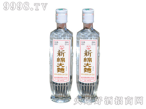 500ML新绵大曲酒(方瓶)
