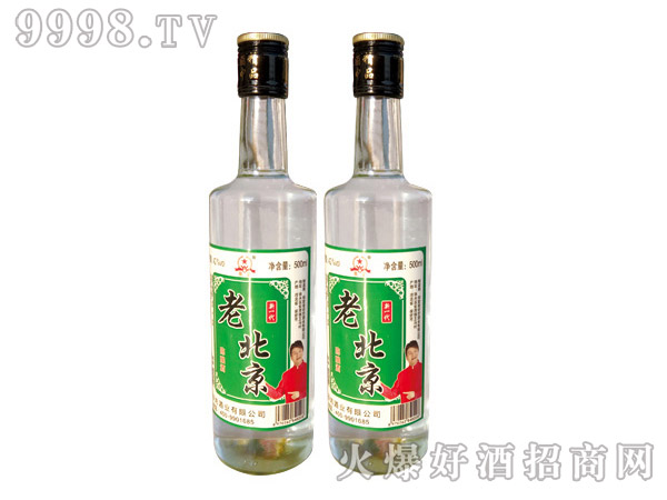 500ML京星老北京二锅头酒(新一代)
