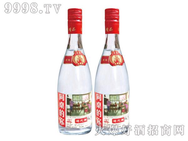 500ML京星故事酒(同桌的你)