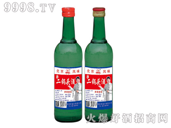 500ML京星北京二锅头酒(新绿瓶)