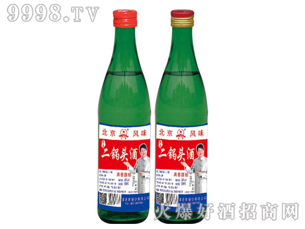 500ML京星北京二锅头酒(大绿)