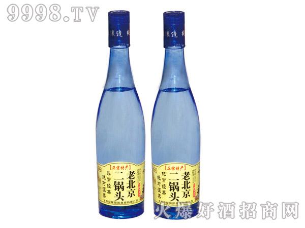 480ML京星老北京二锅头酒(蓝瓶经典)