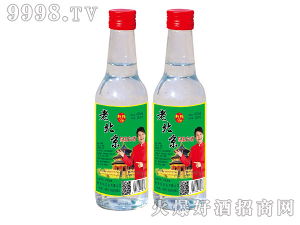 260ML京星老北京二锅头陈酿酒