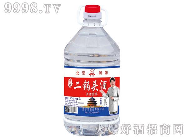 4.5L京星北京二锅头酒