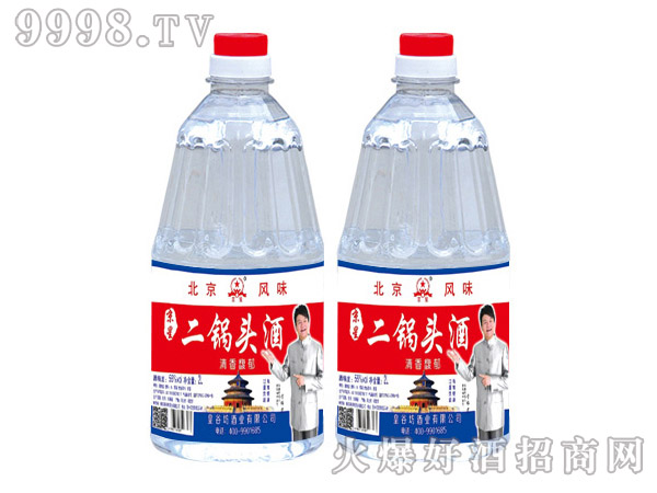 2L京星北京二锅头酒