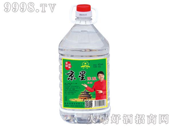 4.5L京星北京二锅头陈酿酒