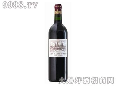 爱士图尔二级干红葡萄酒Chateau-Cos-DEstournel