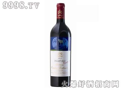 武当王酒庄干红葡萄酒Chateau Mouton Rothschild