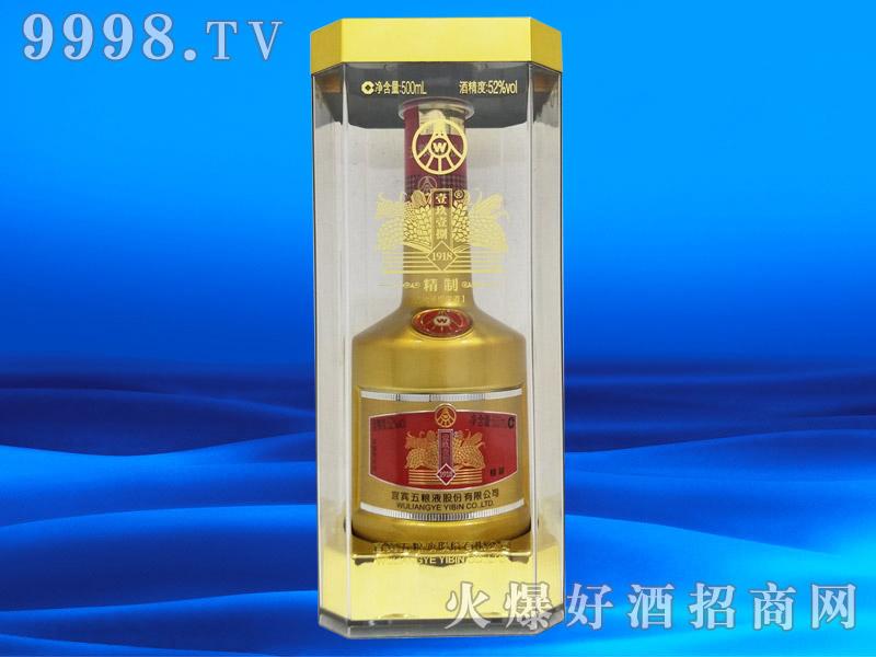 壹玖壹捌1918精制浓香型白酒
