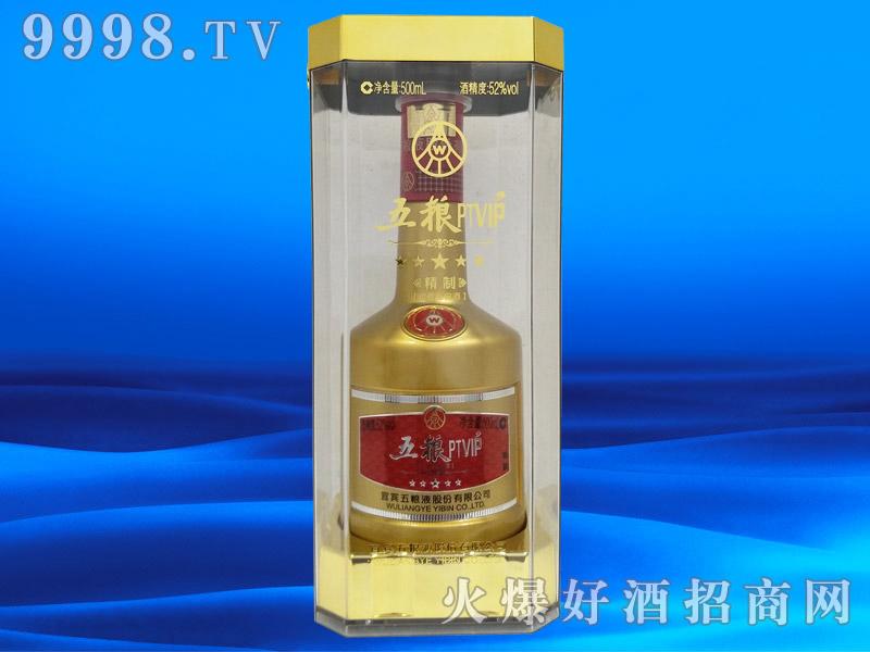 五粮PTVIP精制浓香型白酒