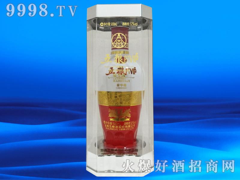 五粮PTVIP豪华级浓香型白酒