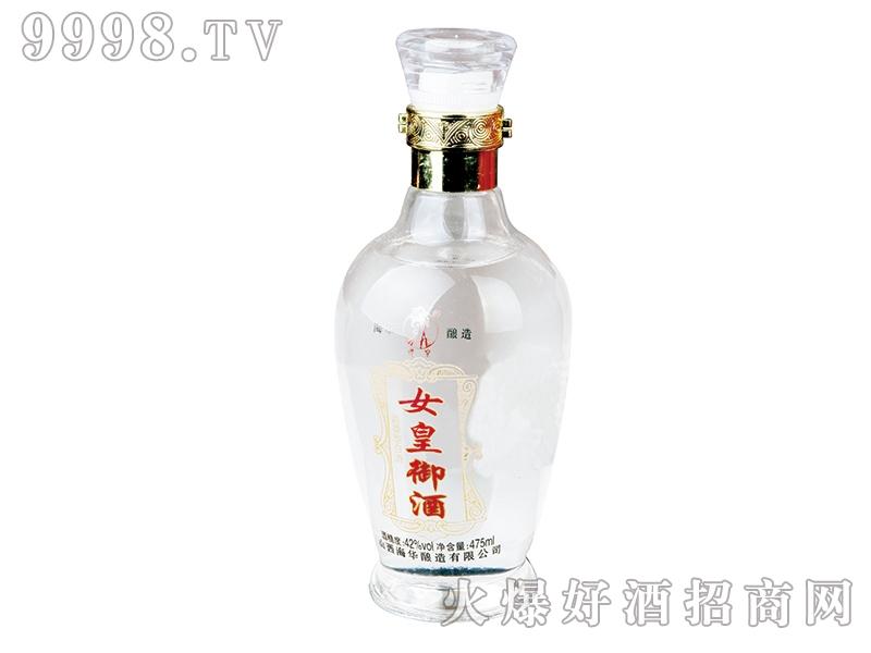 42度475ml女皇御酒