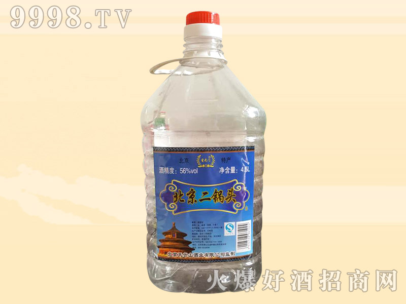 玄武门北京二锅头56度4.5L