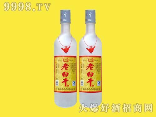京宾楼老白干酒磨砂瓶250ml