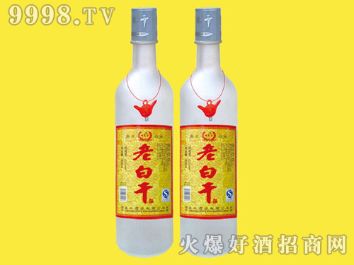京宾楼老白干酒磨砂瓶