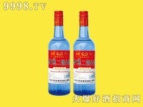 京宾楼北京二锅头酒蓝色经典250ml×20