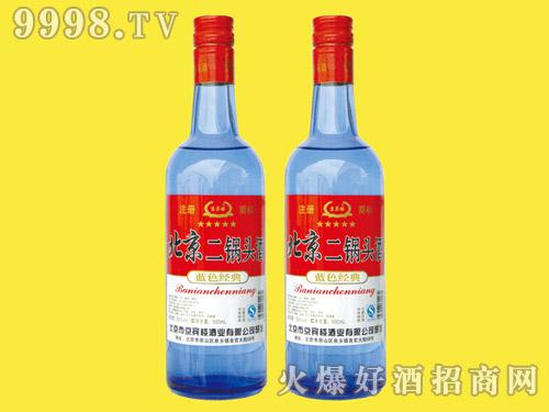 京宾楼北京二锅头酒蓝色经典500ml×12