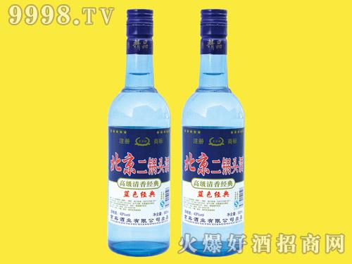 京宾楼北京二锅头酒蓝色经典500ml