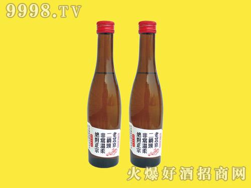 老北京二锅头酒248ml×20