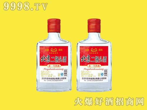 京宾楼北京二锅头酒125ml×35