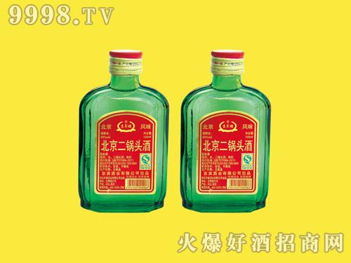 京宾楼北京二锅头酒100ml×40
