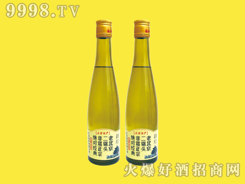 老北京二锅头酒248ml