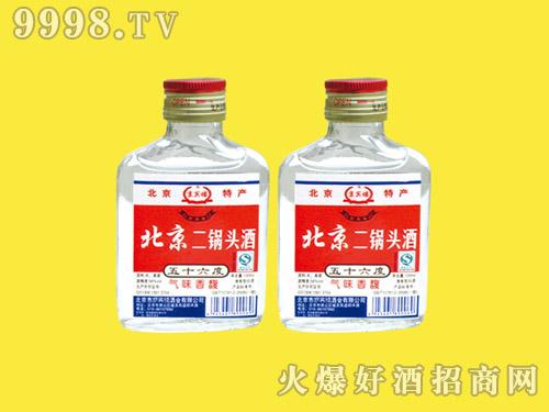 京宾楼北京二锅头酒56°100ml(白瓶)