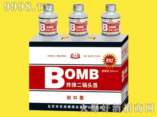 京宾楼炸弹二锅头酒100ml