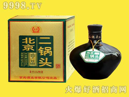 京宾北京珍品二锅头酒