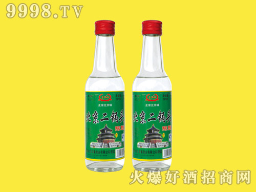 京宾楼北京二锅头陈酿酒260ml×20