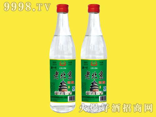 京宾楼新一代老北京陈酿酒500ml×12