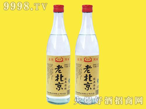 京宾楼老北京经典陈酿酒500ml