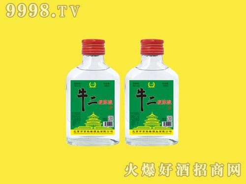 京宾牛二嫂陈酿酒100ml
