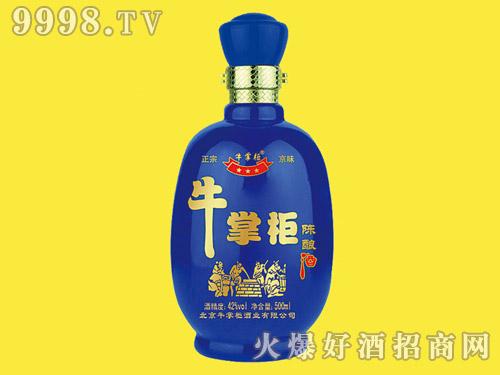 牛掌柜陈酿酒(蓝瓶)