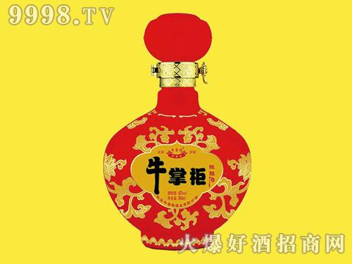 牛掌柜陈酿酒(红瓷)