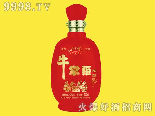 牛掌柜陈酿酒(红瓶)
