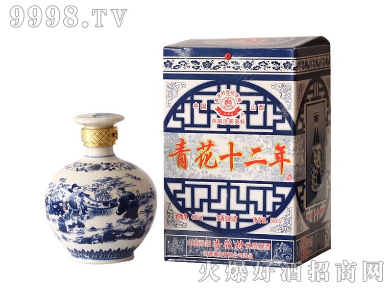汾泰青花酒