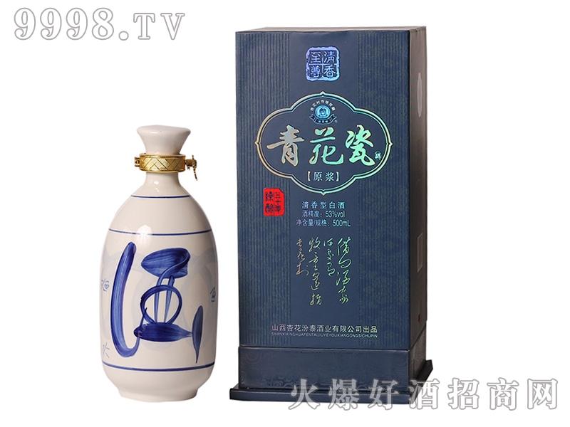 汾泰青花瓷原浆酒