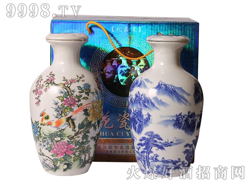 汾泰兰花瓷原浆酒
