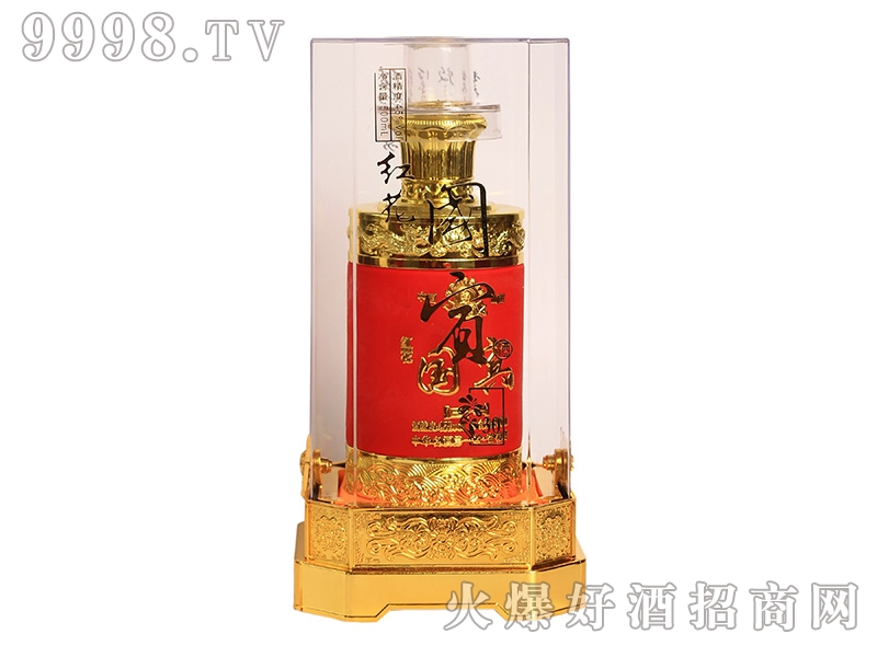 汾泰红花国宾酒