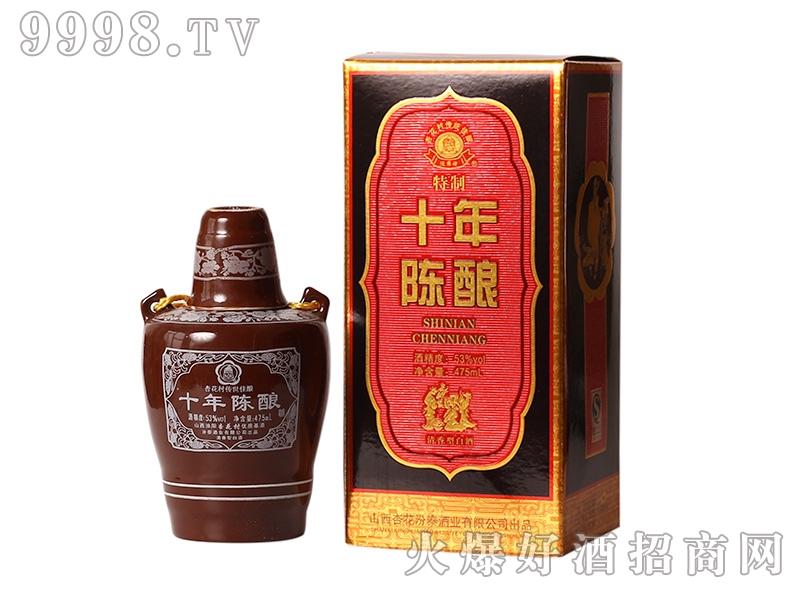 汾泰陈酿酒礼盒装10