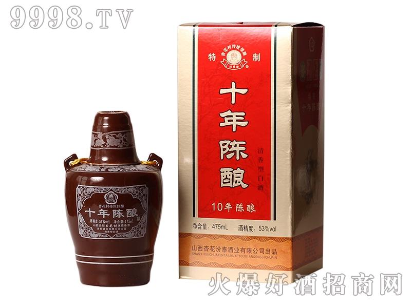汾泰陈酿酒10