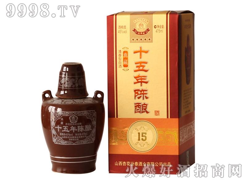 汾泰陈酿酒15