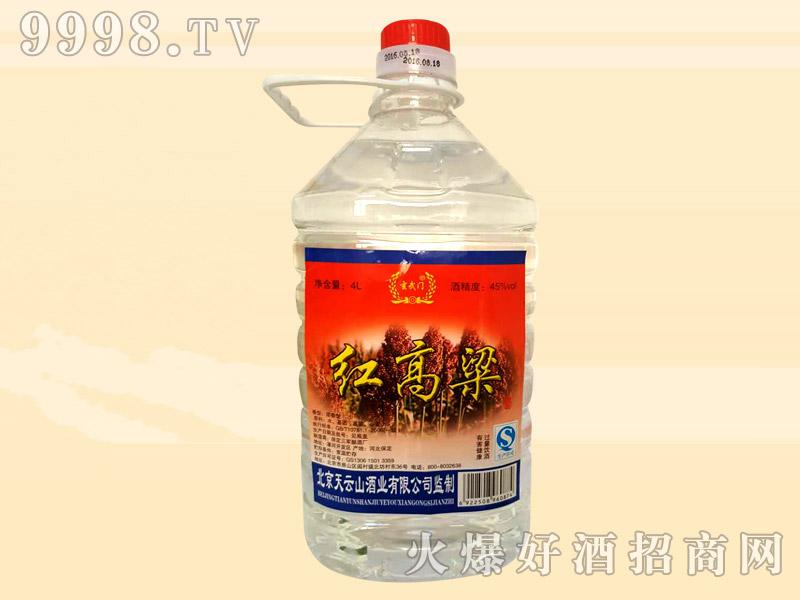 玄武门红高粱酒45度4L