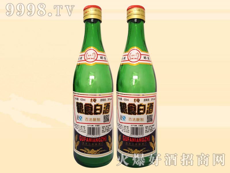 玄武门粮食白酒