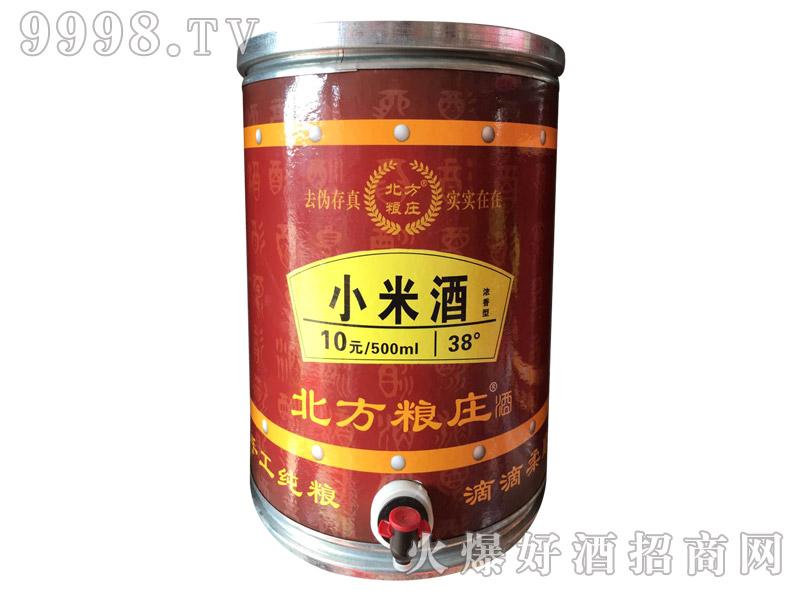 北方粮庄桶装酒・38度小米酒