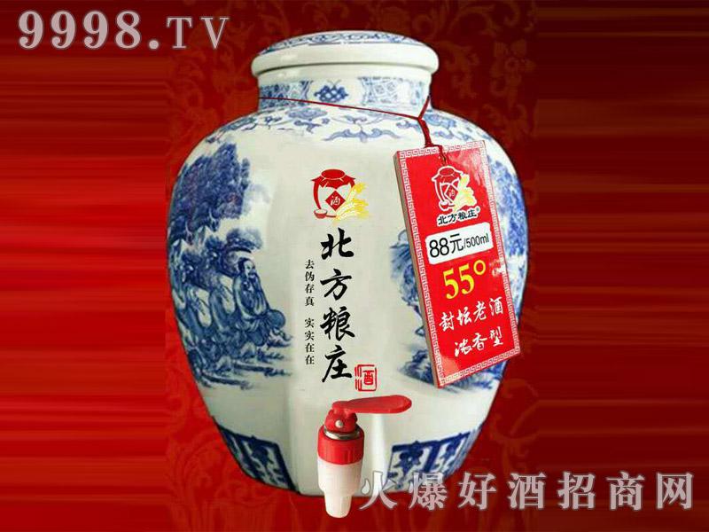 北方粮庄青花瓷坛酒・55度封坛老酒