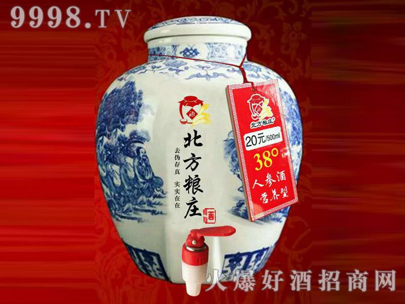 北方粮庄青花瓷坛酒・38度人参酒