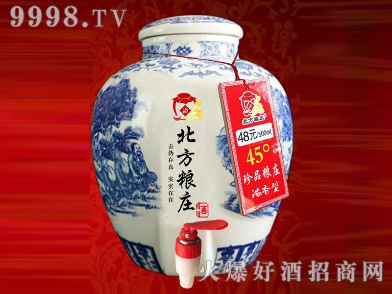 北方粮庄青花瓷坛酒・45度珍品粮庄