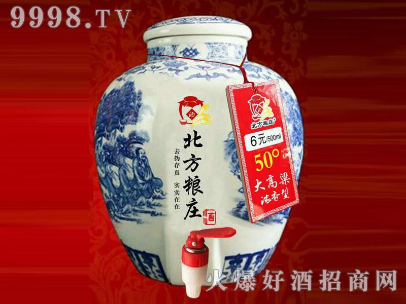 北方粮庄青花瓷坛酒·50度大高粱
